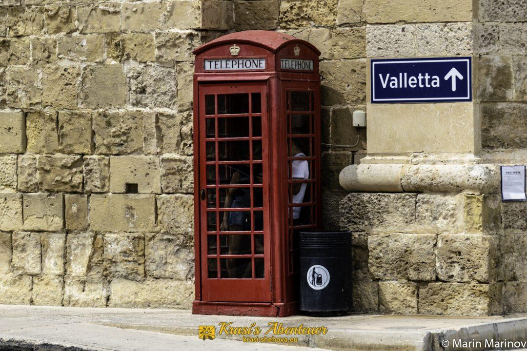 öffentliche Telefonzelle / обществена телефонна кабинка