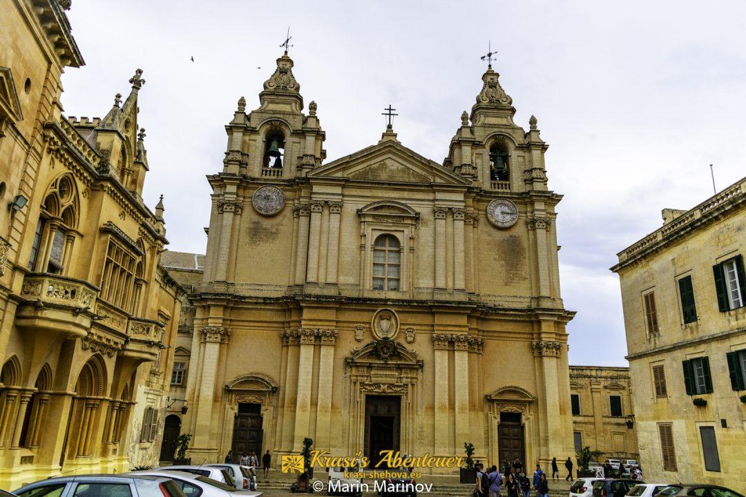 Kathedrale St. Paul in Mdina / Катедрала Свети Павел в Мдина